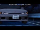 Инициал «Ди» - Стадия четвёртая / Initial D Fourth Stage - 4 сезон 7 серия (Субтитры)